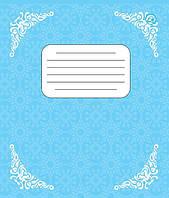 Тетрадь 18 листов Тетрада ФОН = линия офсет, (простая обложка, бумага белая ) уп20 ящ560, фото 1