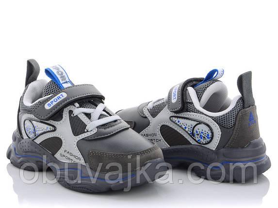 Спортивная обувь Детские кроссовки 2020 оптом в Одессе от фирмы CBT T(26-31), фото 2