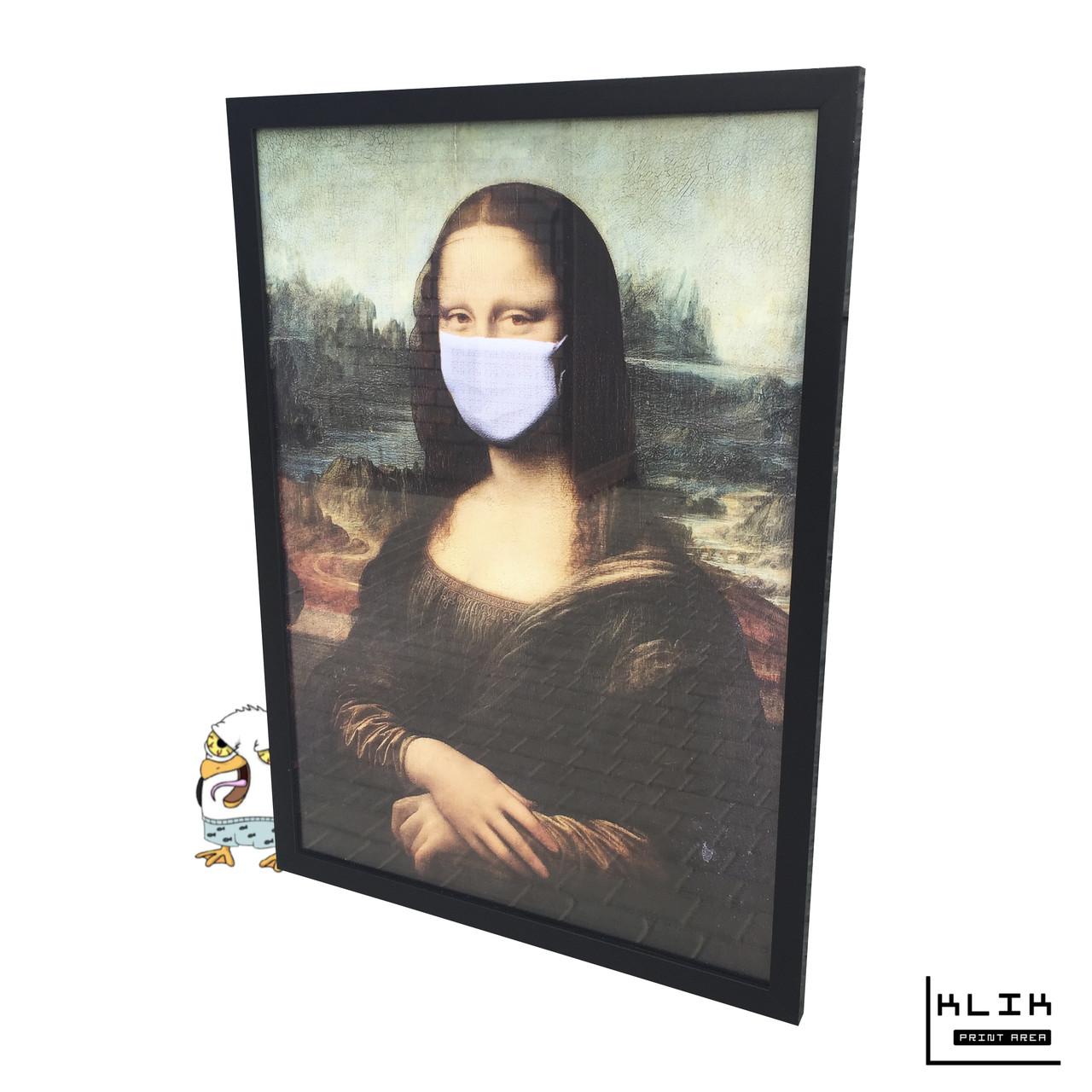 Постер МонаЛиза. Размер А2