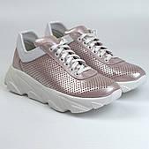 Розово-серые женские кроссовки кожаные летние перфорация обувь больших размеров Rosso Avangard Mozza PinkPerf