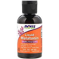 ОРИГІНАЛ!Now Foods,Рідкий Мелатонін,59 мг виробництва США
