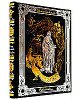 Книга в коже «Рубайят: Проза и поэзия Азии» Омар Хайям. Подарочное издание
