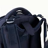 Рюкзак школьный каркасный Kite Education Extreme K20-531M-6, фото 3