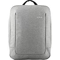 Городской рюкзак Kite City K20-2514M-2