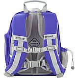 Рюкзак школьный Kite Education K19-720S-2 Smart синий, фото 6