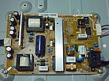 Платы от LCD TV Samsung LE32D550K1WXUA   поблочно (нерабочая матрица)., фото 3