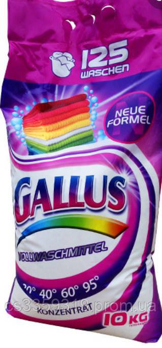 Порошок Gallus 10 кг