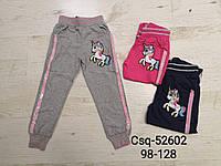 Спортивные штаны для девочек оптом, Seagull, 98-128 см,  № CSQ-52602