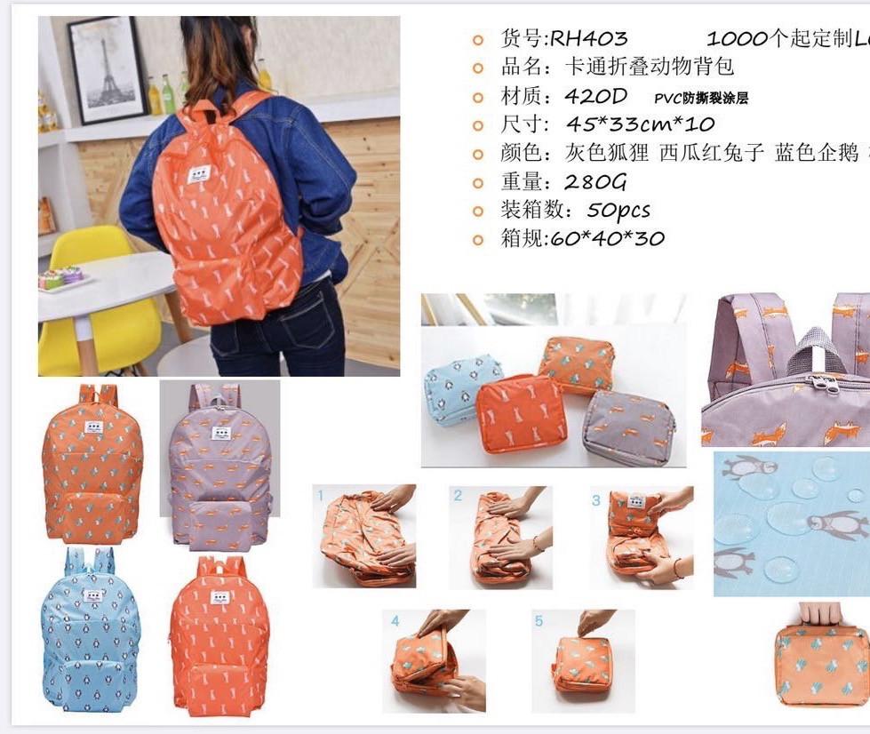 Рюкзак тканинний!