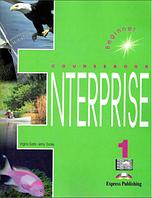 "ENTERPRISE 1 Coursebook  Вид.""Express Publishing"""