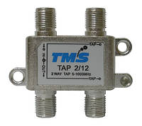 Ответвитель абонентский TAP 2/12 TMS (два выход -12дБ, проходной выход)