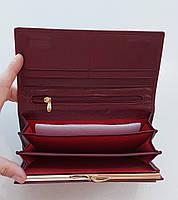 Женский кожаный кошелек Balisa PY-A135 бордо Купить женские кожаные кошельки оптом в Одессе, фото 2
