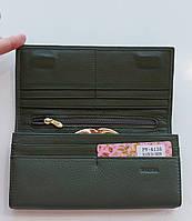 Женский кожаный кошелек Balisa PY-A135 зеленый Купить женские кожаные кошельки оптом в Одессе, фото 2