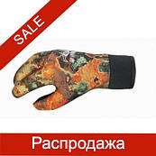 Перчатки для дайвинга  BS Diver  CAMOLEX (5мм) размер M