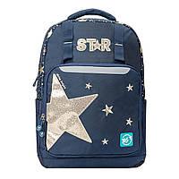 Рюкзак школьный YES Т-89 Star золото  558140, фото 1