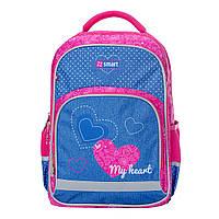 Рюкзак школьный SMART SM-04 My heart  558179, фото 1
