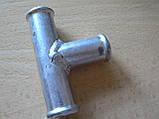 Соединитель Тройник 18х18х18мм шлангов металлический гладкий автомобильный для на авто, фото 3
