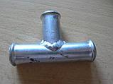 Соединитель Тройник 18х18х18мм шлангов металлический гладкий автомобильный для на авто, фото 4