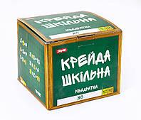 Мел 1Вересня Школьный белый+цветной 12х12мм 100 шт. квадратный 400147