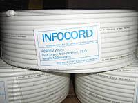Коаксиальный(телевизионный) кабель INFOCORD F 690BV (100м)