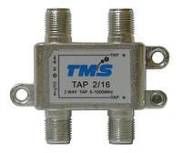 Ответвитель абонентский TAP 2/16 TMS (два выход -16дБ, проходной выход)