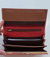 Жіночий шкіряний гаманець Balisa PY-A137 пінк Шкіряні гаманці і портмоне оптом Одеса 7 км, фото 2