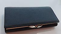 Жіночий шкіряний гаманець Balisa PY-В121 чорний Гаманці оптом · Жіночі шкіряні гаманці оптом, фото 5