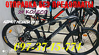 ✅Горный Велосипед Azimut Nevada 29 D Черно-Серый