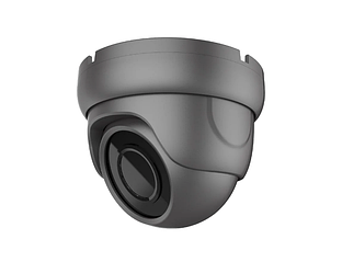 2МП видеокамера MHD SEVEN MH-7612M (2.8мм) black