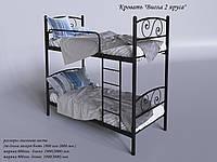 Кровать двухъярусная Виола