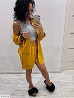 Костюм женский  3-ка с шортами  Лили, фото 1