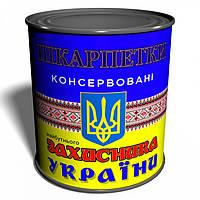 Носки Будущего Защитника Украины - Детский подарок на 14 октября - Подарок на день защитника Украины в школу