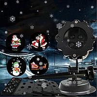 Лазерный проектор Laser Projector Lamp 4 картриджа