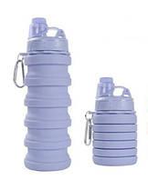 Cиликоновая складная бутылка 500 мл Фиолетовая