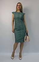 Нарядное коктейльное платье-футляр бирюзовое натуральное кружевн ЛЮКС-качество вечернее на свадьбу и выпускной