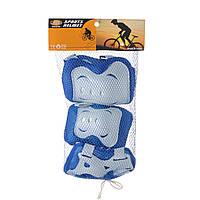 Комплект защитный для самоката детский Голубой