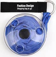 Складная компактная сумка-шоппер Shopping bag to roll upСиняя