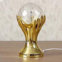 Диско лампа Рука Золото