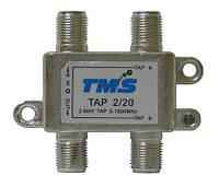 Ответвитель абонентский TAP 2/20 TMS (два выход -20дБ, проходной выход)