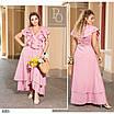 Платье романтичное на запах  коттон 48-50,52-54,56-58,60-62,64-66, фото 3