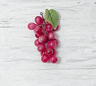 Виноград 10 см. розовый