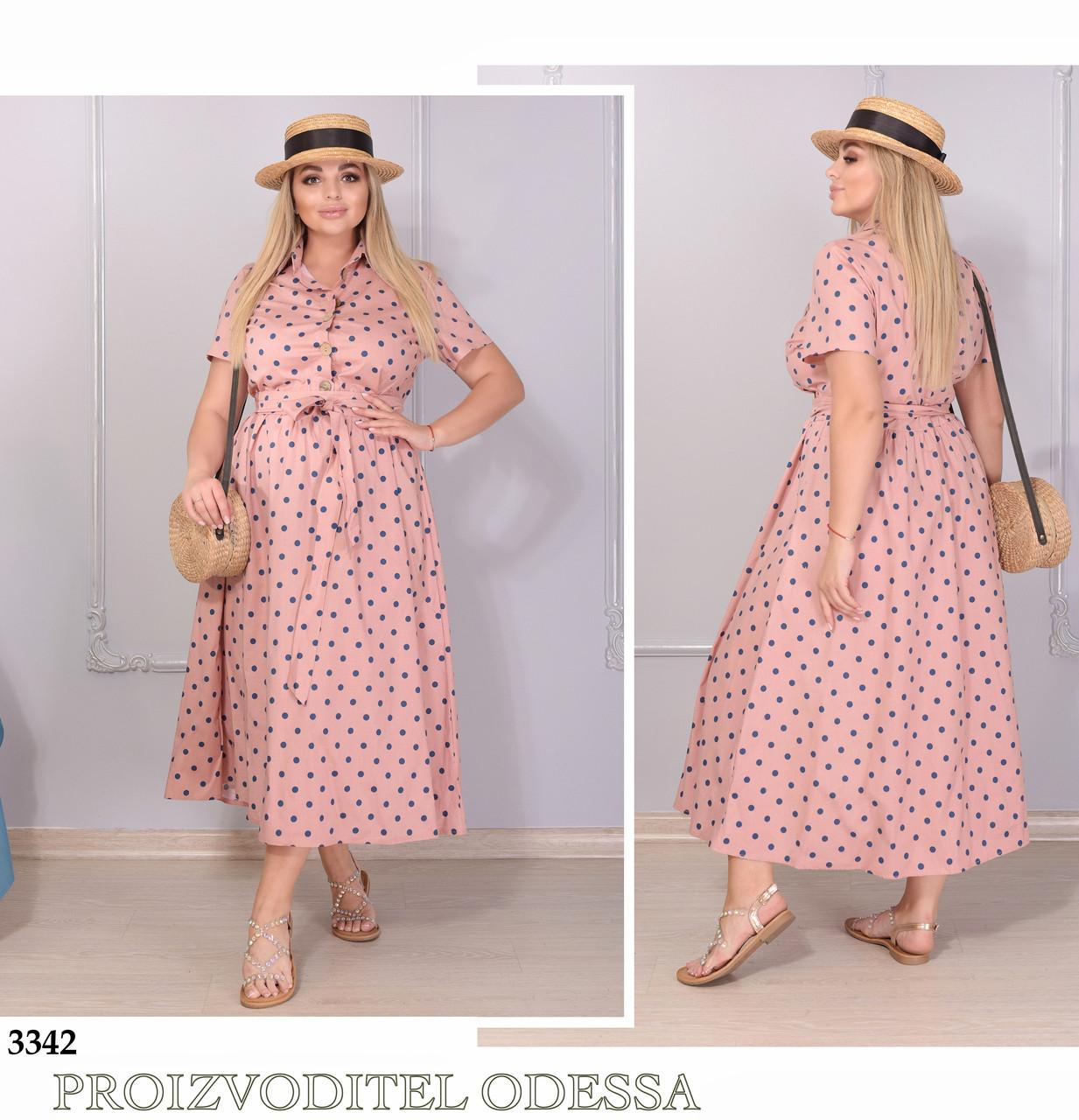 Платье-рубашка миди в горох коттон 48-50,52-54,56-58,60-62,64-66