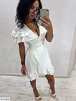 Платье  женское   Рита