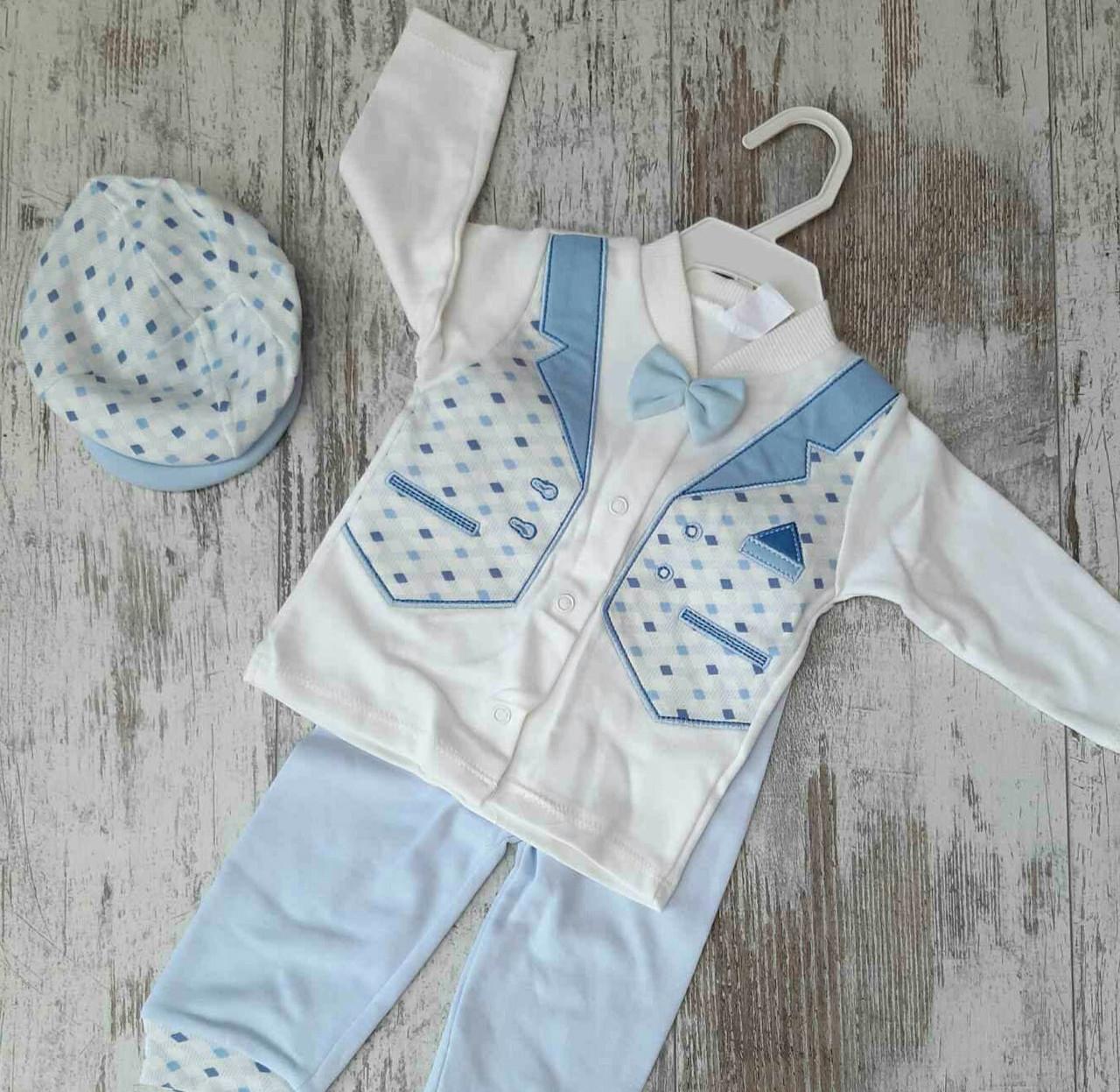 Дитячий костюм 3-9 міс комплект для новонароджених хлопчиків оптом Туреччина