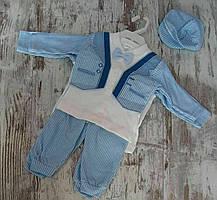 Детский костюм 3-9 мес комплект для новорожденных на мальчиков Турция оптом