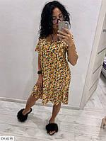 Платье женское  Дженни