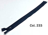 Молния потайная Темно синий 25см пластиковая неразъемная спираль Kiwi
