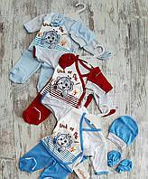 Детский костюм 0-3 мес комплект для новорожденных на мальчиков Турция оптом