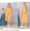 Сукня-сорочка міді в смужку коттон 48-50,52-54,56-58,60-62,64-66, фото 3