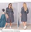 Сукня-сорочка міді в смужку коттон 48-50,52-54,56-58,60-62,64-66, фото 5
